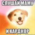 FSO_GpeLLlHuk